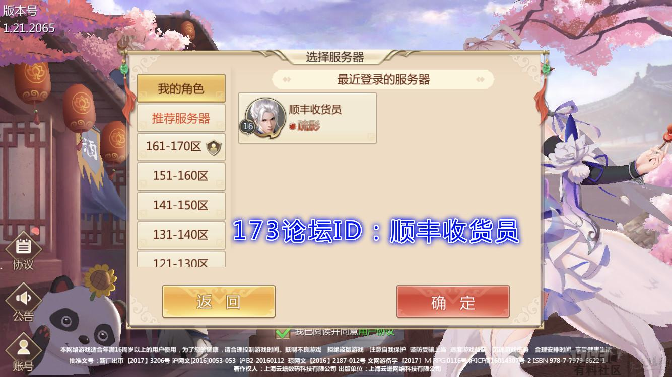 2_meitu_2.jpg