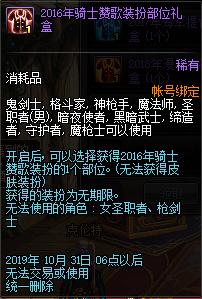 QQ截图20190912152349.png