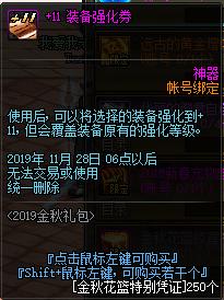 QQ截图20190912152148.png