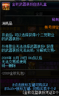 QQ截图20190912152016.png