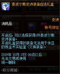 QQ截图20190912150543.png