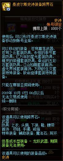 QQ截图20190912150538.png