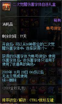 QQ截图20190912151725.png