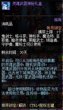 QQ截图20190912155607.png