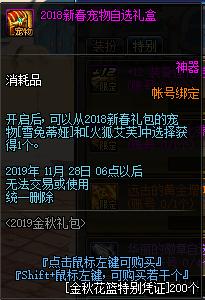 QQ截图20190912152222.png