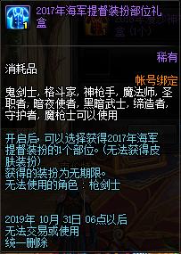 QQ截图20190912152355.png