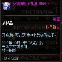 QQ截图20190912150550.png