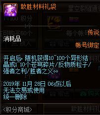 QQ截图20190912152643.png