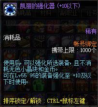 QQ截图20190912155612.png