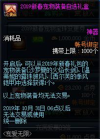 QQ截图20190912150904.png