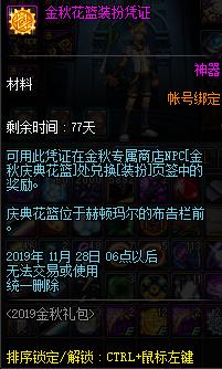 QQ截图20190912151907.png