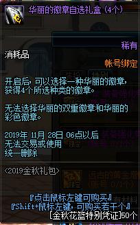 QQ截图20190912152211.png