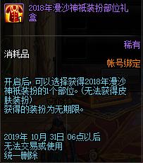 QQ截图20190912152401.png