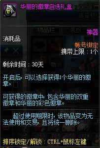 QQ截图20190912185155.png