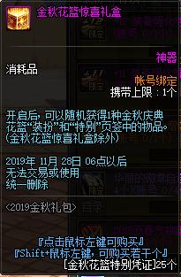 QQ截图20190912152233.png