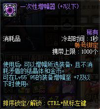 QQ截图20190912185136.png