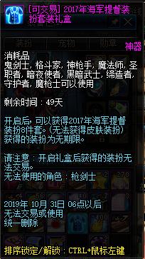 QQ截图20190912160055.png