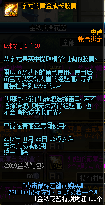 QQ截图20190912152228.png