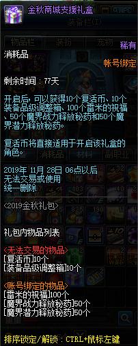 QQ截图20190912151806.png