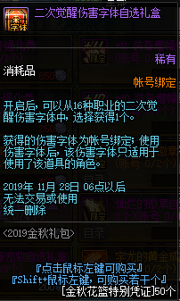QQ截图20190912152237.png