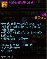QQ截图20190912150531.png