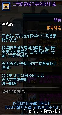 QQ截图20190912152011.png