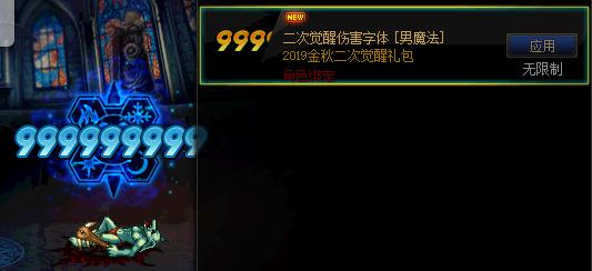 QQ截图20190912151750.png