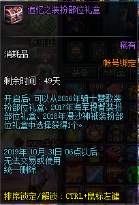 QQ截图20190912152334.png