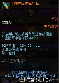 QQ截图20190912152205.png