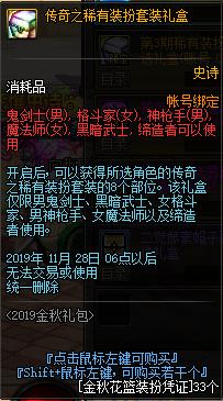 QQ截图20190912151916.png