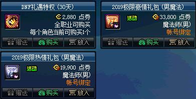 QQ截图20190912150932.png
