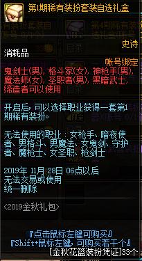 QQ截图20190912151924.png