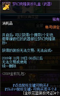 QQ截图20190912152003.png