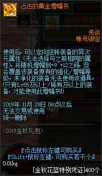QQ截图20190912152159.png