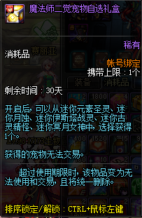 QQ截图20190912155948.png