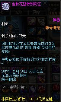 QQ截图20190912152042.png