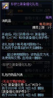 QQ截图20190912150658.png