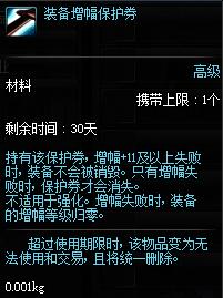QQ截图20190912185106.png