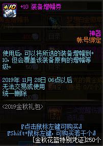 QQ截图20190912152152.png