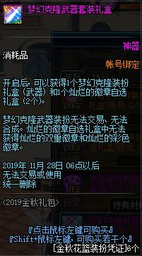 QQ截图20190912151958.png