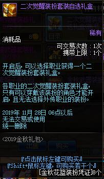 QQ截图20190912151952.png