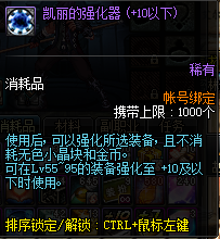 QQ截图20190912185120.png