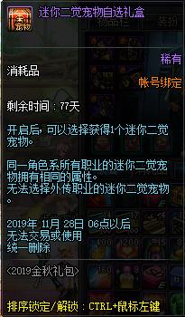 QQ截图20190912151656.png