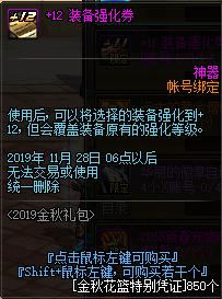 QQ截图20190912152125.png
