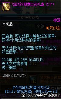 QQ截图20190912152216.png