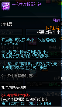 QQ截图20190912150717.png