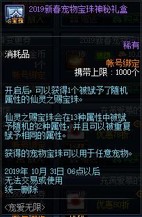 QQ截图20190912150910.png