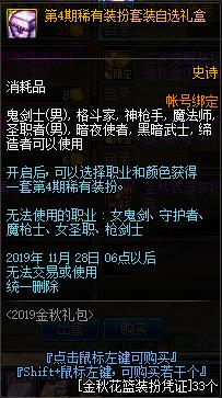 QQ截图20190912151940.png