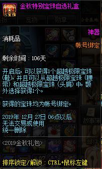 QQ截图20190912151428.png