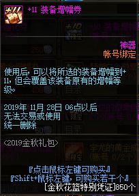 QQ截图20190912152130.png